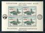 BELGIUM 1957 Antarctic Expedition. Miniature sheet. - 50174 - UHM