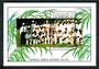 DOMINICA 1991 Centenary of the Botanical Gardens miniature sheet. - 50222 - UHM