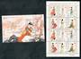 MACAO 1999 Red Mansion Sheetlet of 12 and miniature sheet. - 50226 - UHM