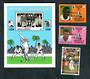 ANTIGUA 1994 England v West Indies Test Series. Set of 3 and miniature sheet. - 50232 - UHM