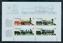 CANADA 1984 Railway Locomotives. Second series. Miniature sheet. - 50246 - UHM