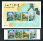 JAPAN 1999 Kenrokeun Gardens. Strip of 4 and miniature sheet. - 50259 - UHM