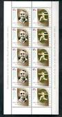 AUSTRALIA 2001 Australian Legends Sir Donald Bradman. Sheetlet of 10. - 50269 - UHM