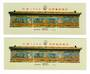 CHINA 1999 China '99 International Stamp Exhibition. Miniature sheet. - 50277 - UHM