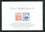 AUSTRALIA 1984 Ausipex '84 International Stamp Exhibition. Miniature sheet with unissued Australian stamps. - 50317 - UHM