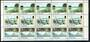 GUERNSEY 1984 Definitives. Booklet pane of 15. Hard to obtain as such. - 50324 - UHM