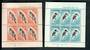 NEW ZEALAND 1960 Health miniature sheets featuring Birds. Slight faults. Scott B59a-B60a $US 24.00. - 50328 - UHM