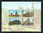 THAILAND 1996 Heritage Conservation Day miniature sheet. Scott 1653a. - 50332 - UHM