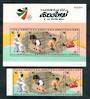 THAILAND 1994 18th South East Asian Games. Set of 4 and miniature sheet. - 50352 - UHM