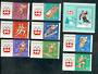 HUNGARY 1963 Winter Olympics. Set of 8 and miniature sheet. - 50371 - UHM