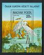 HUNGARY 1980 Protected Birds. Great Egret. Miniature sheet. - 50381 - UHM