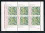 PORTUGAL 1982 Tiles. Seventh series. Miniature sheet. - 50395 - UHM