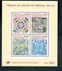 PORTUGAL 1982 Tiles. Eighth series. Miniature Sheet with one each of series 4-8. - 50397 - UHM