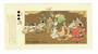 CHINA 2004 Eight Immortals Crossing the Sea. Miniature sheet. - 50400 - UHM