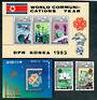 NORTH KOREA 1983 World Communications Year. Set of 2 and miniature sheet and sheetlet of 3. - 50402 - UHM