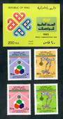IRAQ 1983 World Communications Year. Set of 4 and miniature sheet. - 50414 - UHM