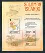 SOLOMON ISLANDS 1986 Village Hydro-Electric. Miniature sheet. - 50417 - UHM