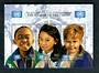 LESOTHO 1999 10th Anniversary of the United Nations Rights of the Child Convention. Miniature sheet of 3 values. - 50442 - UHM