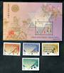 MACAU CHINA 2000 Chess. Set of 4 and miniature sheet. - 50452 - UHM