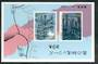 NIUE 2013 60th Anniversary of the Coronaion. Miniature sheet. - 50465 - UHM