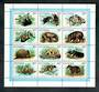 GUYANA 1981 Wildlife. Set of 12. - 50473 - UHM