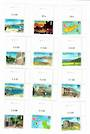 CHINA 1995 Jiuhua Mountains. Set of 6. in presentation folder. - 50486 - VFU