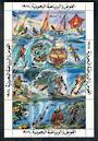 LIBYA 1984 Lovely miniature sheet YACHTS WATER SKIING DIVING. - 50488 - UHM