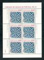 PORTUGAL 1981 Tiles. First series. Miniature sheet. - 50506 - UHM