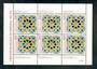 PORTUGAL 1981 Tiles. Second series. Miniature sheet. - 50507 - UHM
