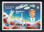 ST VINCENT 1989 25th Anniversary of the Launching of Telstar 2. Miniature sheet. - 50538 - UHM
