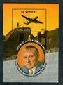 ST VINCENT 1991 Berlin Airlift. Miniature sheet. - 50539 - UHM