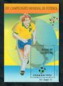 BRAZIL 1990 World Cup. Miniature sheet. - 50540 - UHM