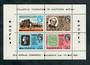 RHODESIA 1966 Philatelic Federation of Southern Africa. Miniature sheet. - 50546 - UHM