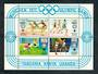 KENYA UGANDA TANGANYIKA 1972 Olympics. Miniature sheet. The stamps are unhinged. - 50552 - Mint