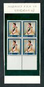 NIUE 1969 Definitive Elizabeth 2nd 20c Multicoloured. Block of 4 with the bandaged arm variety Row 9/5. - 50562 - UHM