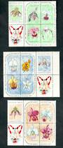 CUBA 1966 Christmas. Set of 15 in blocks. - 50563 - UHM