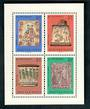 HUNGARY 1969 Stamp Day. Miniature sheet. - 50581 - UHM