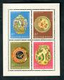 HUNGARY 1968 Stamp Day. Miniature sheet. - 50582 - UHM
