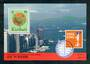 KIRIBATI 1997 Hong Kong  '97 International Stamp Exhibition. Miniature sheet. - 50615 - UHM