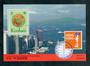KIRIBATI 1997 Hong Kong  '97 International Stamp Exhibition. Miniature sheet. - 50616 - VFU