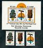 FRENCH POLYNESIA 1980 Third South Pacific Arts Festival. Set of 3 and miniature sheet. - 50626 - UHM