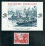 FRENCH POLYNESIA 1984 Espana '84 International Stamp Exhibition. Single and miniature sheet. - 50681 - UHM