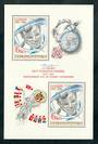 CZECHOSLOVAKIA 1981 20th Anniversary of the First Manned Space Flight. Miniature sheet. - 50683 - UHM