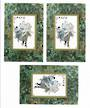 CHINA.1984 Cinderella Painting of Ox. Miniature Sheet. Scott 977 - 50701 - UHM