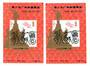 CHINA Cinderella 1984 Painting of Chariot and Horses. Miniature Sheet. - 50707 - UHM