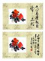 CHINA Cinderella 1984 Painting of Flowers Miniature Sheet. - 50708 - UHM