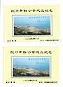 CHINA. 1984 Cinderella Painting of City Panorama. Miniature Sheet. - 50741 - UHM