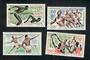 CENTRAL AFRICAN REPUBLIC 1964 Olympics. Set of 4. - 50809 - LHM