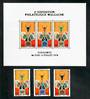 MALAGASY REPUBLIC 1972 International Stamp Exhibition. Set of 3 and miniature sheet. - 50814 - UHM