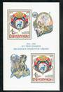 CZECHOSLOVAKIA 1980 35th Anniversary of the United Nations. Miniature sheet. - 50816 - UHM
